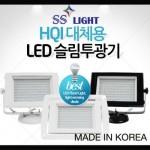 ���� 30W/50W������ LED������������,LED������,����LED������,������ⱸ,����������,�ҷΰ�������,���̵�������,������dz���,