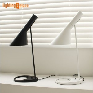AJ Table Lamp 단스탠드