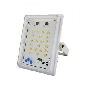 투광기 AC 220V 슬림 25W (SF100)
