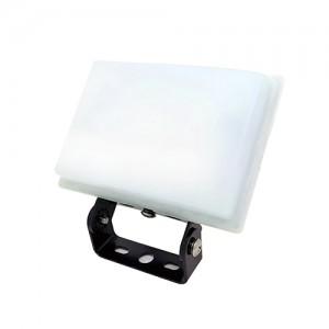 투광기 냉동고 25W (SF630)